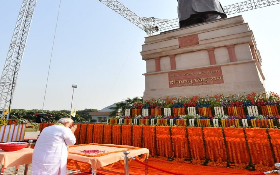 PM unveils statue of Sir Chhotu Ram in Sonipat