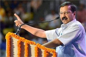 Safety of Delhiites, especially women most important for AAP govt: Arvind Kejriwal