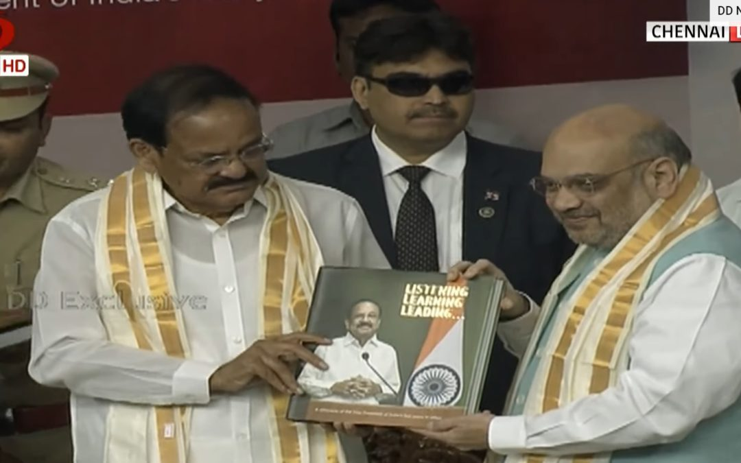 HM Amit Shah releases book on VP M Venkaiah Naidu's two years in office