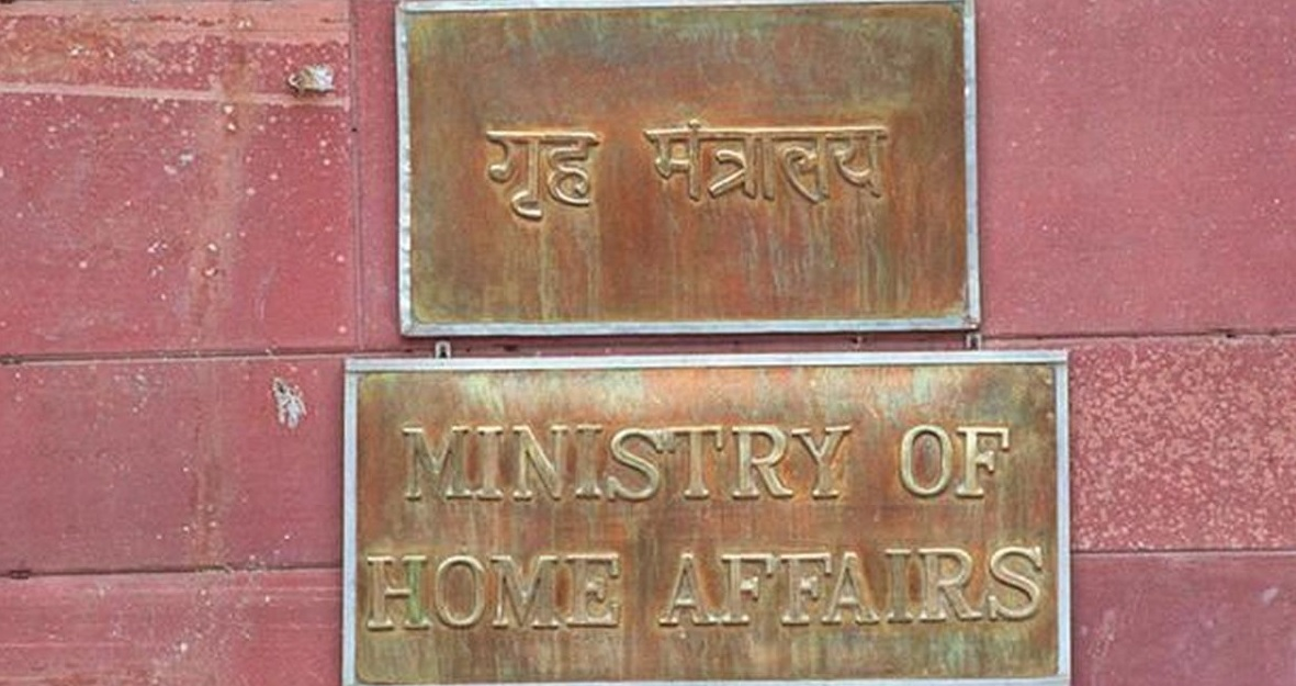 Completely fabricated, incorrect: MHA refutes Reuters report on protests in Kashmir