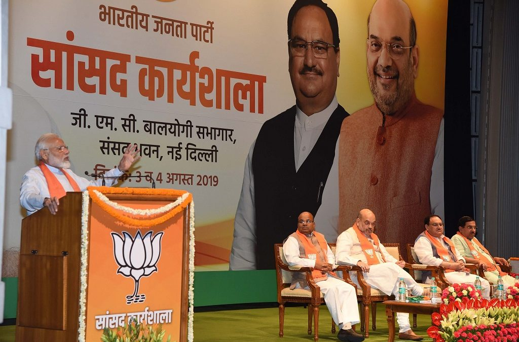 PM Modi calls upon BJP MPs to work closely with party workers