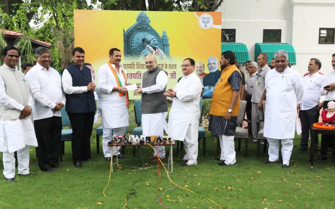 NCP MP Udyanraje Bhosle joins BJP